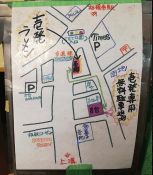 壱発ラーメン相模原店の駐車場地図