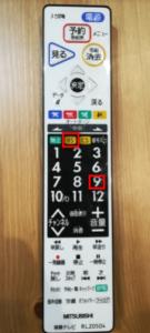 テレビのリモコンのBSボタンと9ボタン