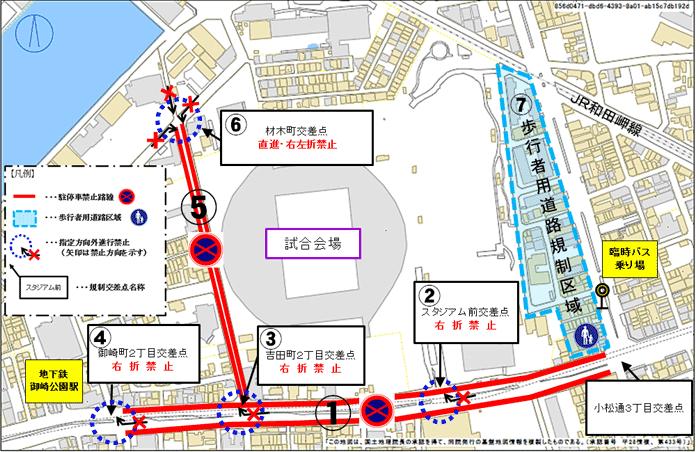 ラグビーワールドカップ兵庫会場(ノエスタ)での交通規制図