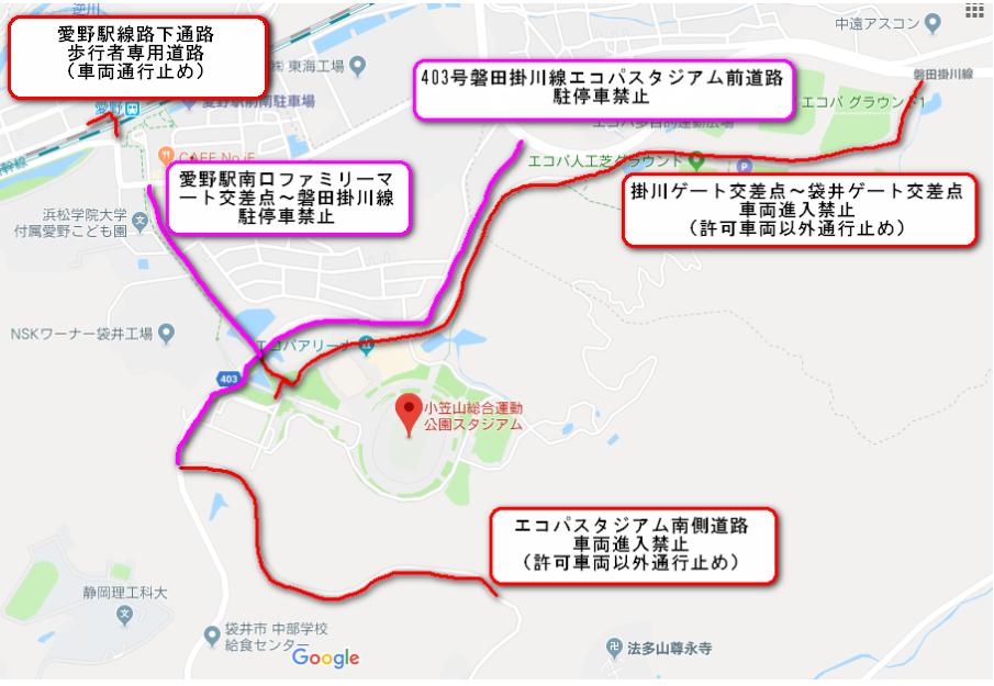 ラグビーワールドカップ静岡会場(エコパスタジアム)の通行止めなど交通規制の画像