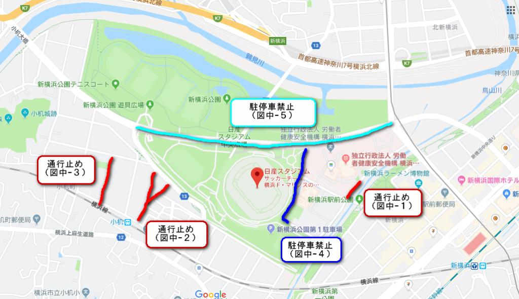 ラグビーワールドカップ横浜会場の交通規制図
