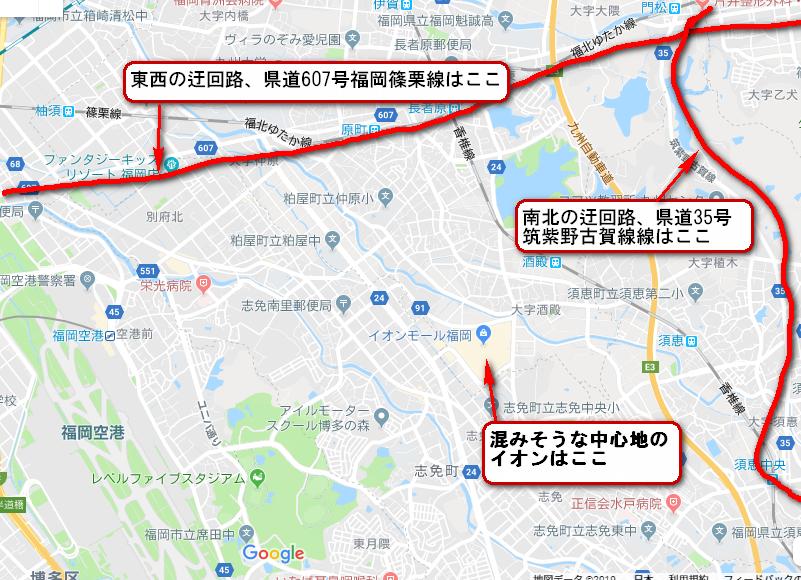 ラグビーワールドカップ福岡会場の 迂回ルート案内図