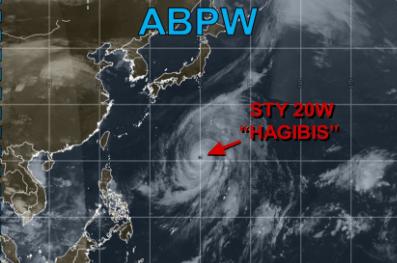 台風19号のアイキャッチ画像