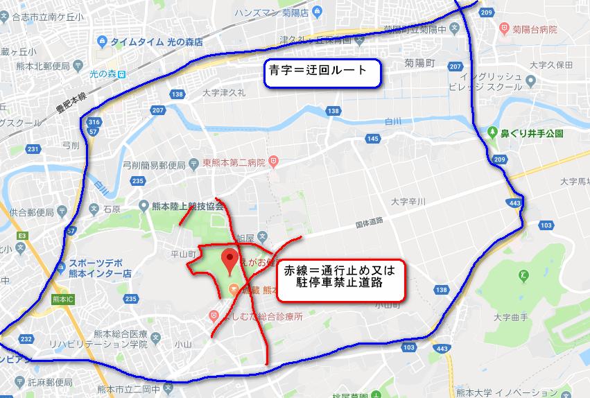 ラグビーワールドカップ(W杯)の熊本会場(えがお健康スタジアム)周辺での迂回ルート図
